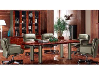 Luxury Executive Meeting Room Table HAY-16841C