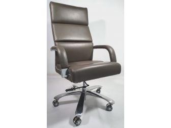 Grey Leather Chrome frame Deep Padded Executive Office Chair HB1817-G