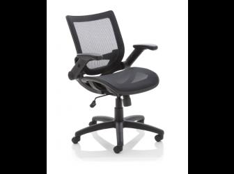 Dynamic Fuller Task Operator Office Chair