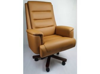 Beige Leather Executive Office Chair - 1840A