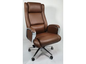 Brown Leather Executive Office Chair with Chrome Trimmed Arms - J1201