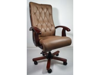 Brown Leather Executive Office Chair CHA-WS-977