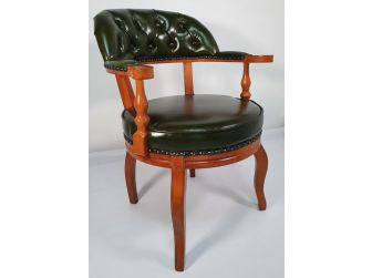 Genuine Green Leather Captains Visitor Chair - T238