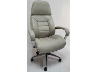 High Back Bucket Seat Style Grey Leather Executive Office Chair - 188A