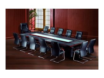 Large Mahogany & Black Leather Boardroom Table