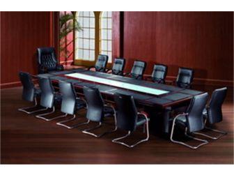 HAU-MET-500-54 Large Boardroom Table in Mahogany & Black Leather Finish