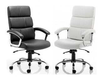 Desire High Back Leather Office Chair