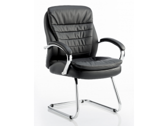 Dynamic Rocky Visitor Chair