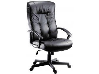 High Back Black Executive Chair - GLOUCESTER