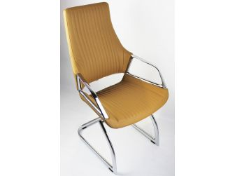 Contemporary Beige Leather Visitor Chair - CHA-1318C