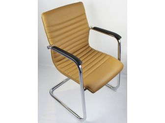 Quality Beige Leather Visitor Chair - CHA-056C