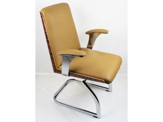 Beige Leather Chair with Walnut Veneer Shell - CHA-1205C