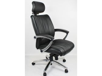 Ergonomic Real Leather Quality Office Chair BJ017HL