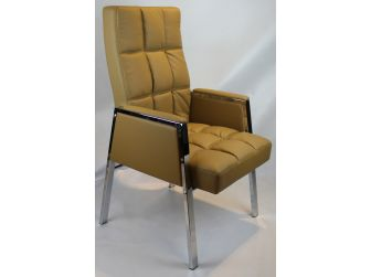 Beige Leather Stylish Visitors Chair - ZV-B310