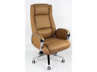 Beige Leather Executive Office Chair with Chrome Trimmed Arms - J1201