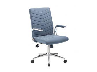 Martinez Grey Fabric Office Chair