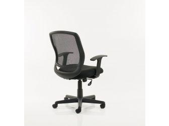 Dynamic Mave Mesh Back Operator/Office Chair