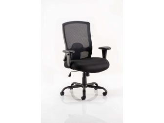 Dynamic Portland Heavy Duty Office Chair - Up to 32 Stone