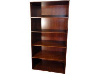 Tall & Wide Executive Bookshelf BKC-OPN-2000-W