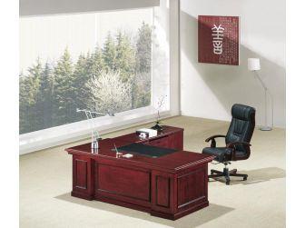 Mahogany Executive Office Desk 2.2m Wide GRA-UG223M