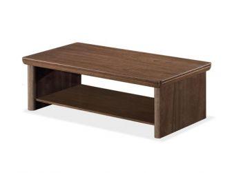 Coffee Table With Rectangular Design LAT-COF-KQ93C