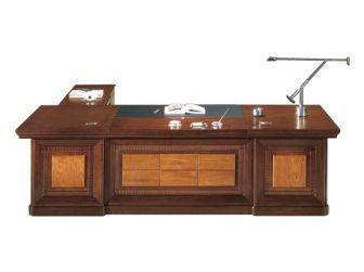 Large Executive Desk With Unique Styling RIZ-DSK-U66241