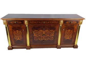 Dark Walnut Executive Credenza - 0808T