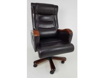 Luxury Brown Leather Executive Office Chair CHA-1832ABR