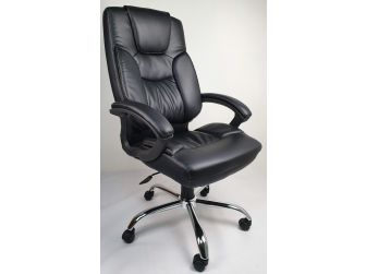 Black Leather Executive Office Chair - HF459