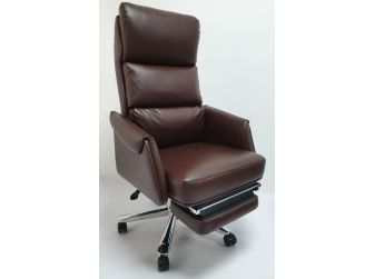 Brown Leather Executive Office Chair with Built in Footrest - HB-256A