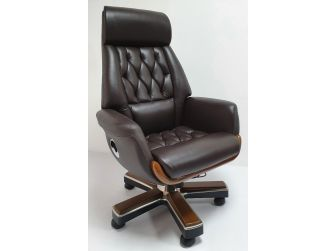 Brown Leather Luxury Executive Office Chair - YS1505A