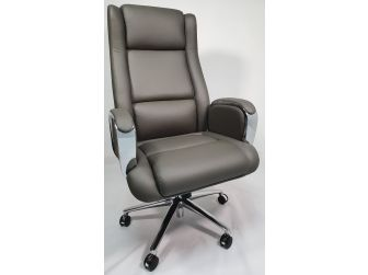 Grey Leather Executive Office Chair with Chrome Trimmed Arms - J1201