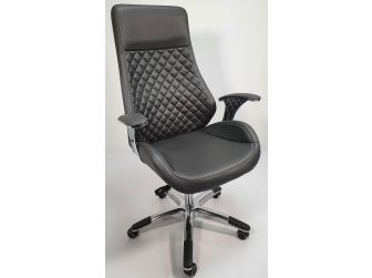 Contemporary Grey Leather Reclining Executive Office - YS1107A