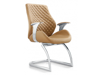 Beige Leather Executive Visitors Chair - J1107C