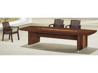 2.4m Meeting Table In Walnut Finish MET-UT9124