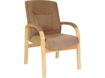 Suede Effect Executive Armchair GUILDFORD-VISIT